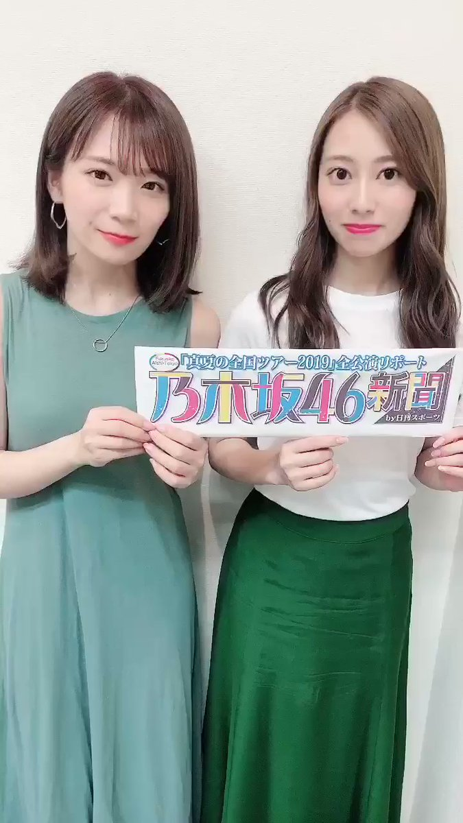 乃木坂46新聞 桜井玲香と秋元真夏のキャプテン対談