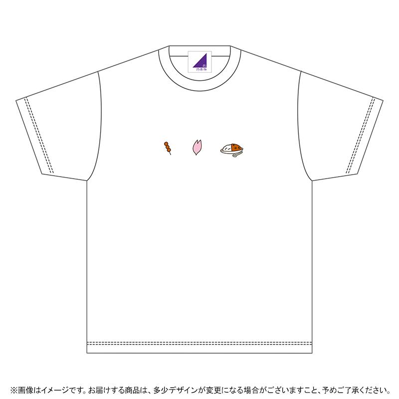 遠藤さくら生誕Tシャツ2019