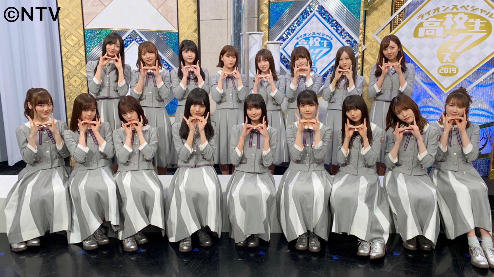高校生クイズ 乃木坂46「僕の思い込み」初披露