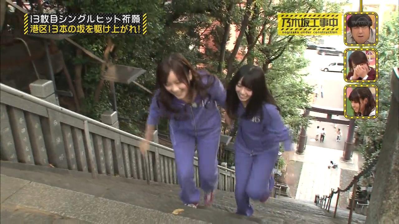 乃木坂46 13thシングルヒット祈願 斎藤飛鳥 星野みなみ
