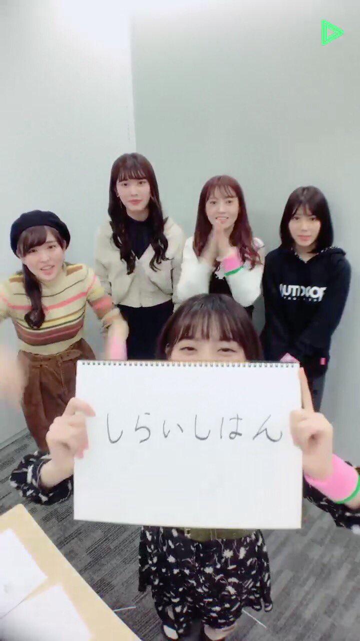 LINE LIVE スイカ