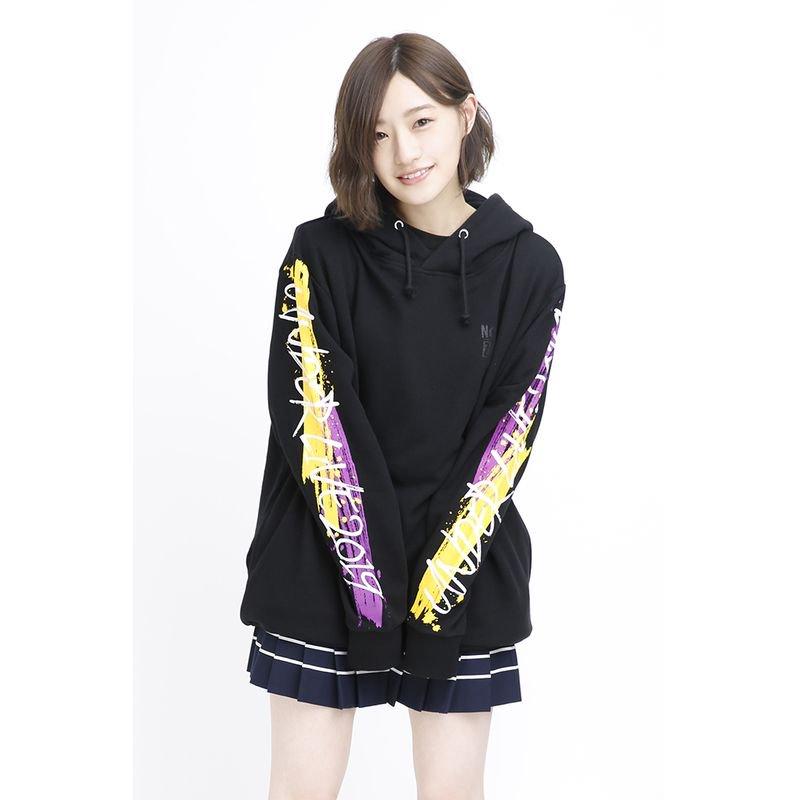 中田花奈 ビックシルエットパーカー