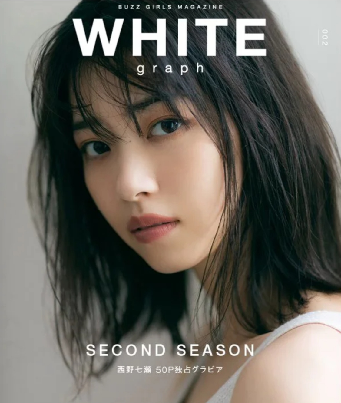 西野七瀬 WHITE graph