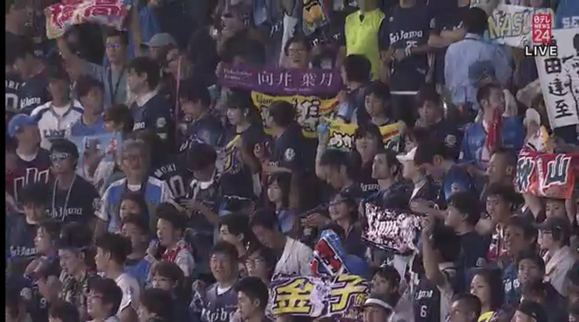 乃木坂46向井葉月ヲタ、西武2年連続パ・リーグ優勝で推しメンタオルを掲げる