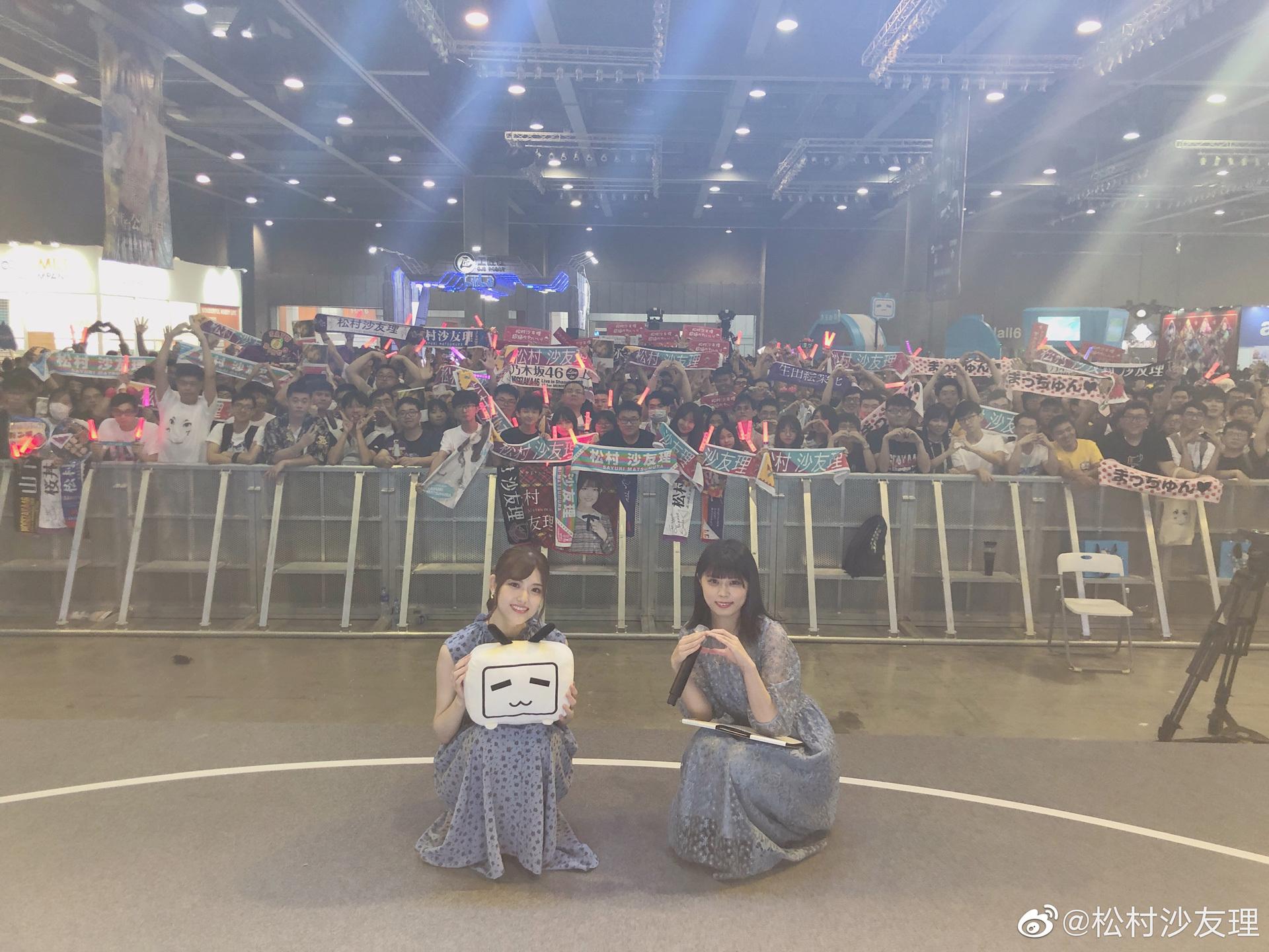 松村沙友理 BILIBILI WORLD 2019