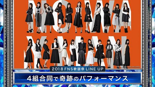 2018FNS歌謡祭 第2夜2 AKB48×乃木坂46×欅坂46×IZ*ONE