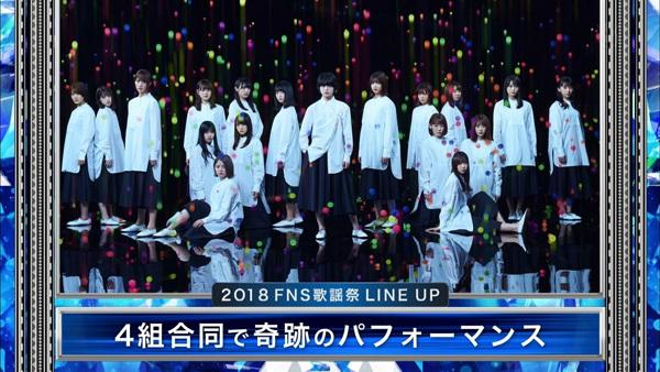 2018FNS歌謡祭 第2夜4 AKB48×乃木坂46×欅坂46×IZ*ONE