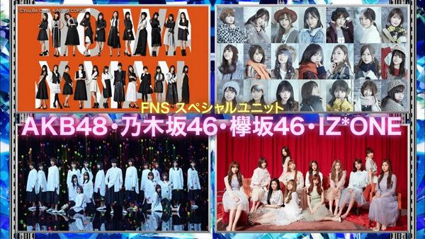 2018FNS歌謡祭 第2夜5 AKB48×乃木坂46×欅坂46×IZ*ONE