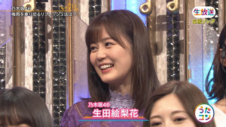 【うたコン】乃木坂46生田絵梨花「私は朝アイスを食べます」