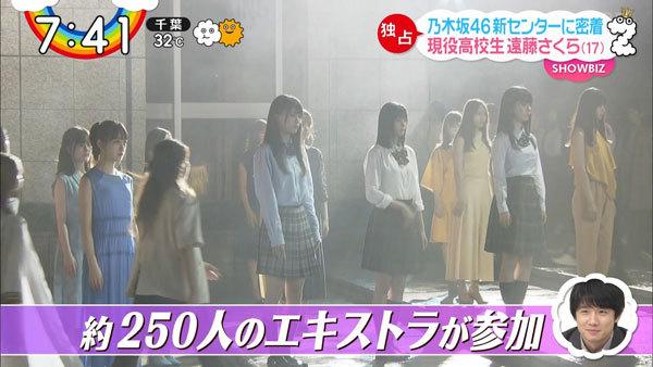 乃木坂46「夜明けまで強がらなくてもいい」MVに約250人のエキストラが参加