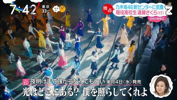 乃木坂46「夜明けまで強がらなくてもいい」MVに約250人のエキストラが参加2