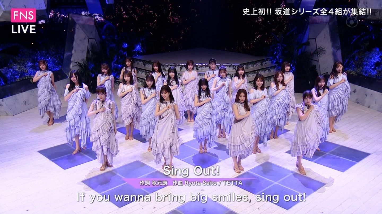FNSうたの夏まつり 乃木坂46「Sing Out!」