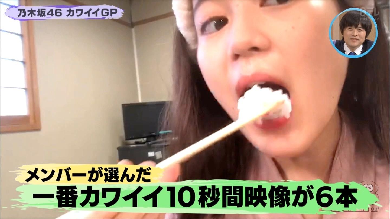 バズリズム02 生田絵梨花 セクシーご飯2