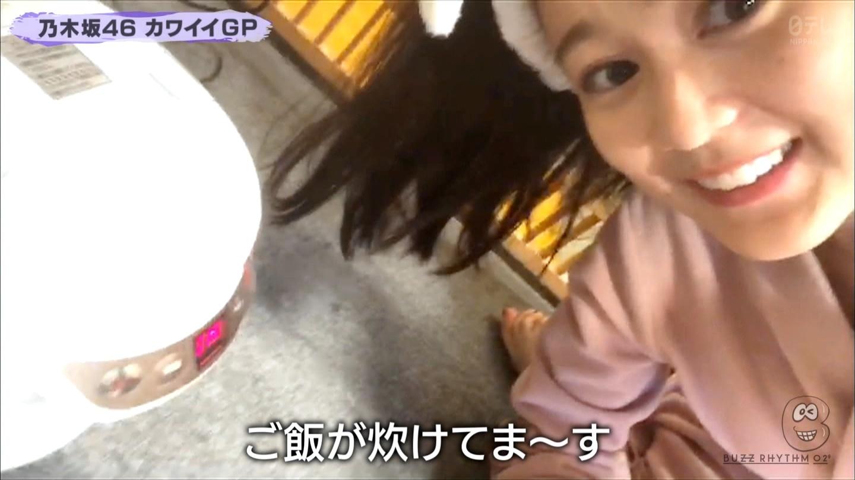 バズリズム02 生田絵梨花 セクシーご飯