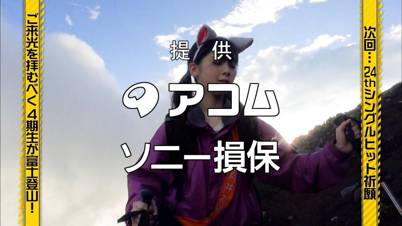 乃木坂工事中 富士登山 筒井あやめ 猫耳