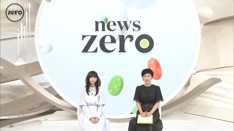 news zero 齋藤飛鳥1