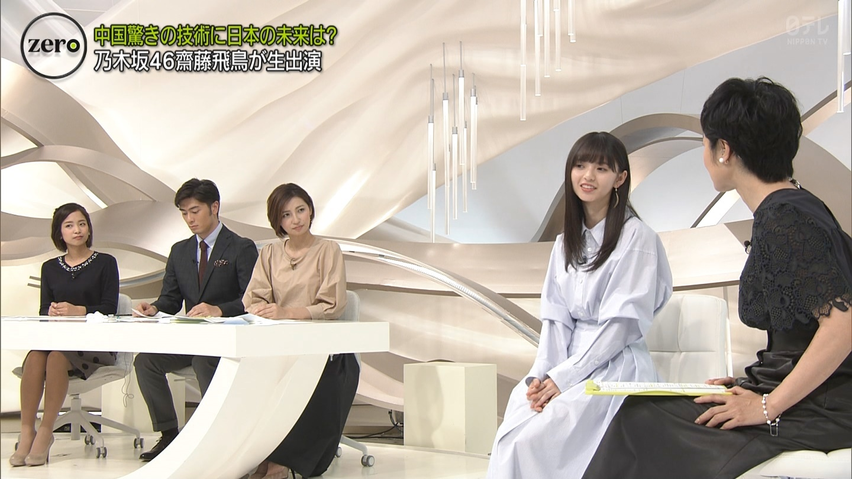news zero 齋藤飛鳥3