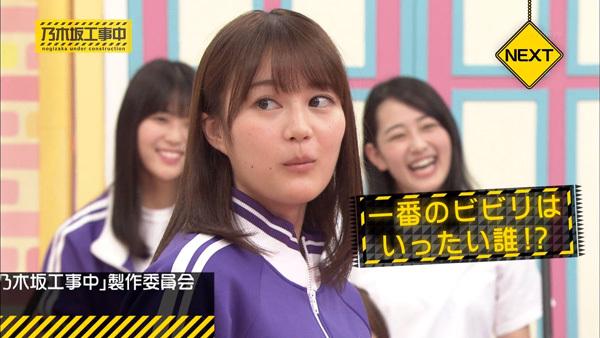 乃木坂工事中 ビビリクイーン決定戦2