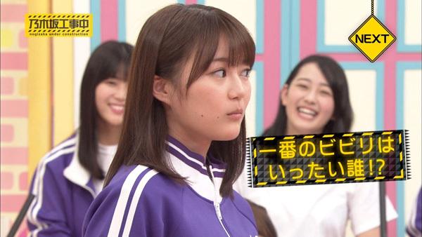 乃木坂工事中 ビビリクイーン決定戦3