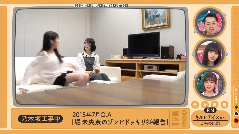 乃木坂工事中 堀未央奈のゾンビドッキリ(秘)報告3