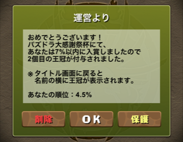 20181127_01.png