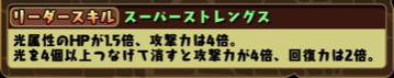 20190206_08.png