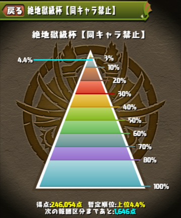 201906025_01.png
