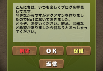 20190701_02.png
