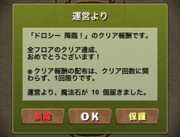 20190704_01.png