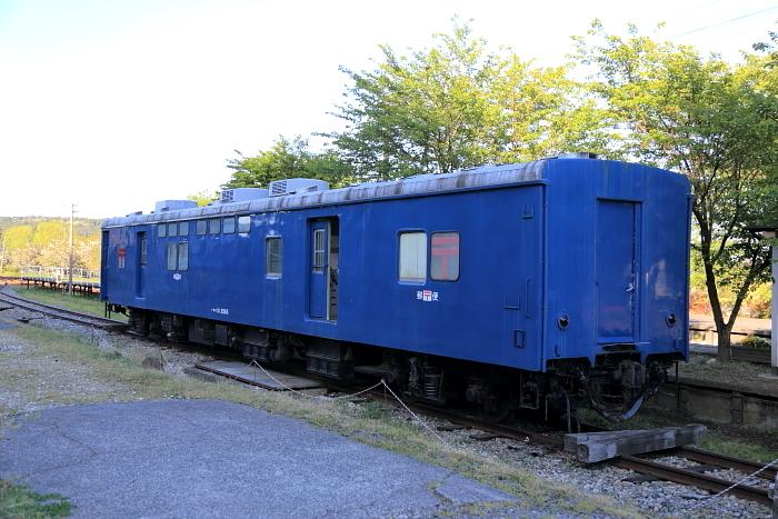 190505-5