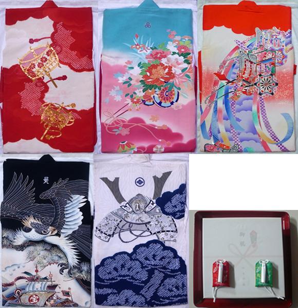 kimono-okuizomeset.jpg