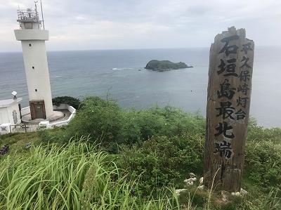 石垣と宮古島_190726_0012