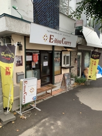 e-itou-curry02.jpg