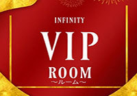 infinity_vip_room1.jpg
