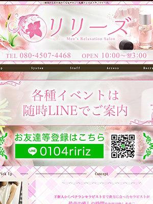 lilies5.jpg