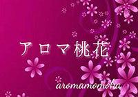 momoka1.jpg