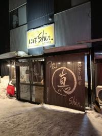 niboshin12.jpg