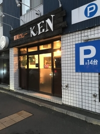 o_ken04.jpg