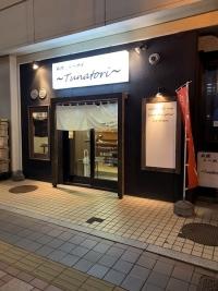 tunatori_t03.jpg