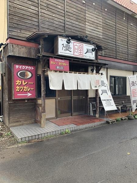 yuzuki10.jpg
