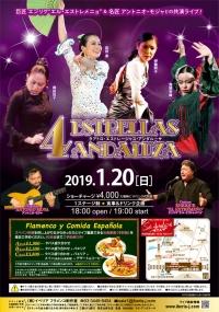 B5_190120夜_EstrellasAndaluza_new