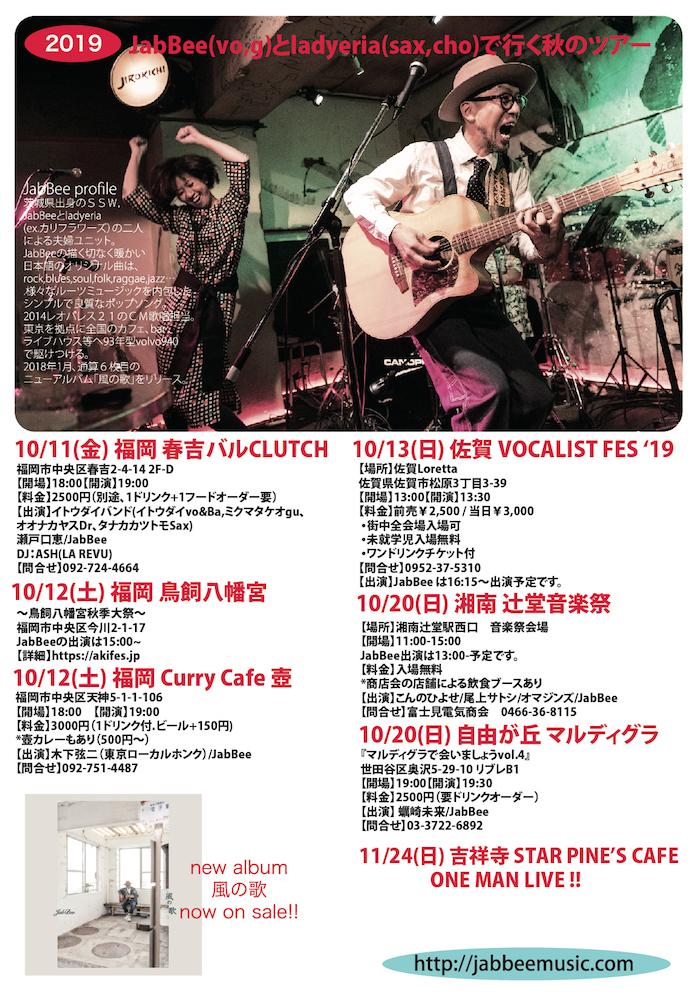 2019tour102.jpg