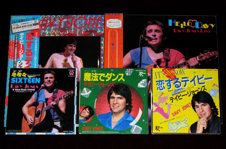 DavyJones-vinyl