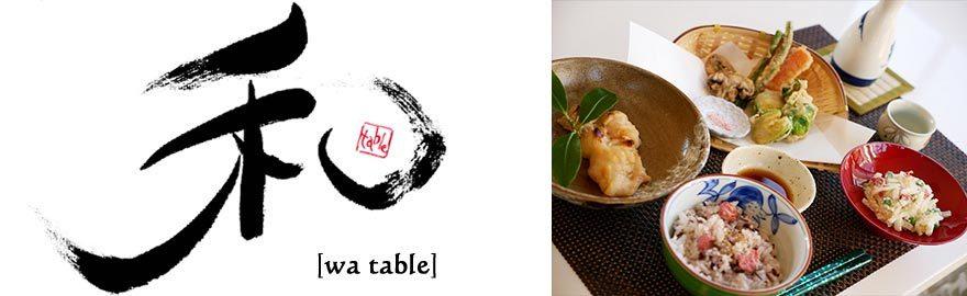 banner04-tempura.jpg
