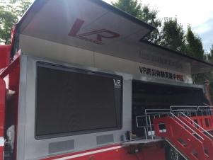 防災体験イベントに参加いたしました。