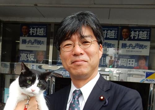衆議院議員 田島要先生 500