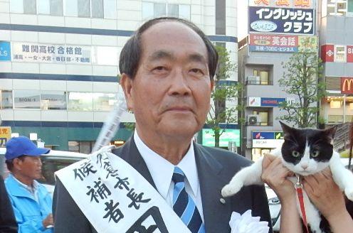 久喜市 田中けんじ市長