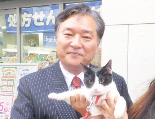 さいたま市議会議員 関根信明先生