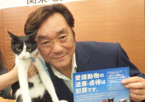 北海道2区 衆議院議員松木けんこう先生 500
