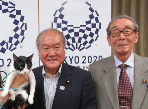 オリンピック鈴木俊一大臣と小川元先生とロビイスト猫ジャンヌダルク 500